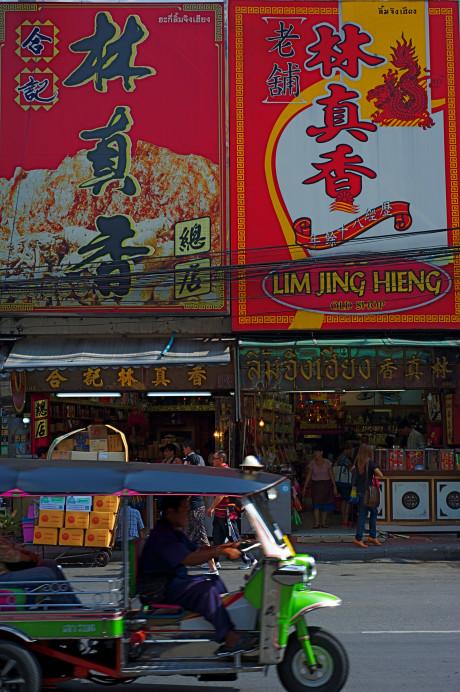 Chinatown Bangkok williammiero reizen